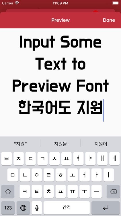 Custom Fonts - Font Installer screenshot-6