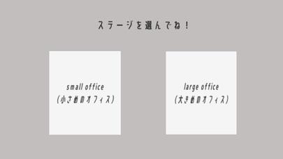 BreakYourOffice screenshot 2