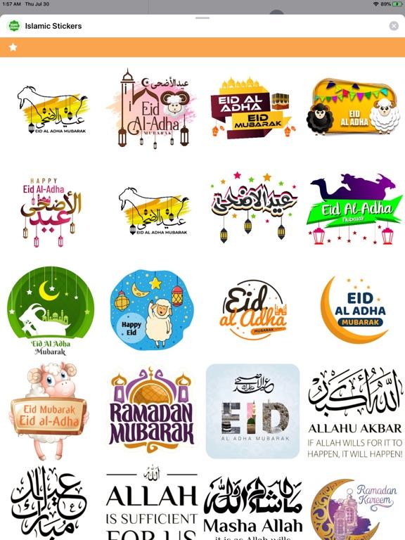 Ipad Screen Shot Islamic Stickers ! 0