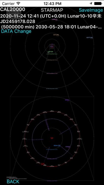 CAL20000 screenshot-5