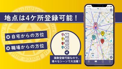 開運MAPS紹介画像2