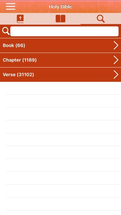 Bible in Arabic: الكتاب المقدس screenshot-4
