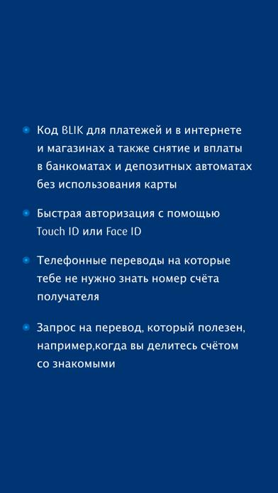 IKOСкриншоты 8
