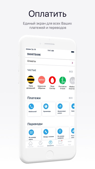 SmartbankСкриншоты 1