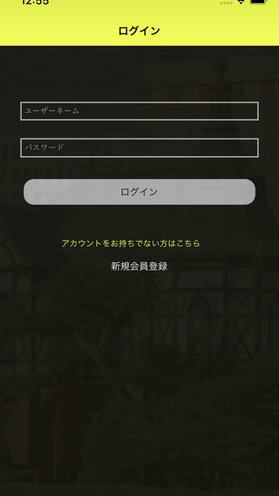 MGTaxi screenshot 1