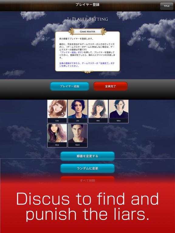 https://is2-ssl.mzstatic.com/image/thumb/PurpleSource124/v4/e0/41/5c/e0415c14-3cbb-867d-02b7-ed1c8c22f689/1608bcb6-9bb3-403c-b88e-8c884aa33048_Intro_Image_iPad_Jp_3.jpg/576x768bb.jpg