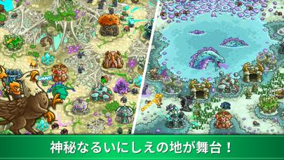 Kingdom Rush Originsのおすすめ画像3