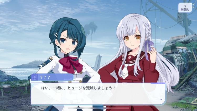アサルトリリィ Last Bullet(ラスバレ) screenshot-4