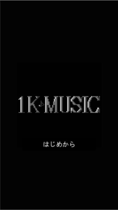 1K MUSIC screenshot 1