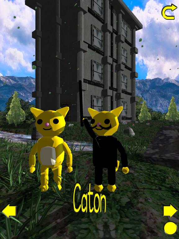 Caton's Come Here screenshot 9
