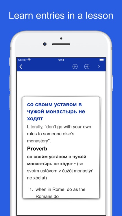 Russian Idioms and Proverbs screenshot-9