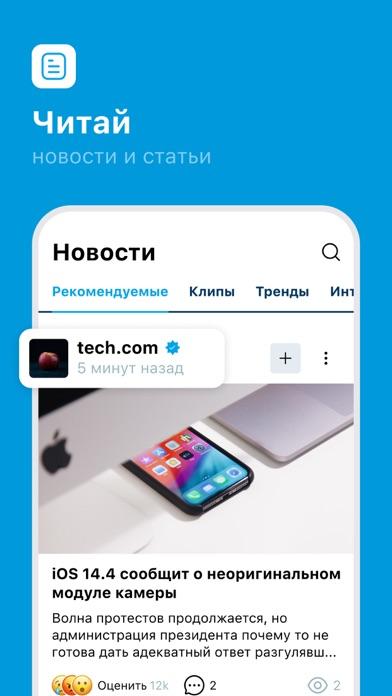 ЯRUS для ПК 1