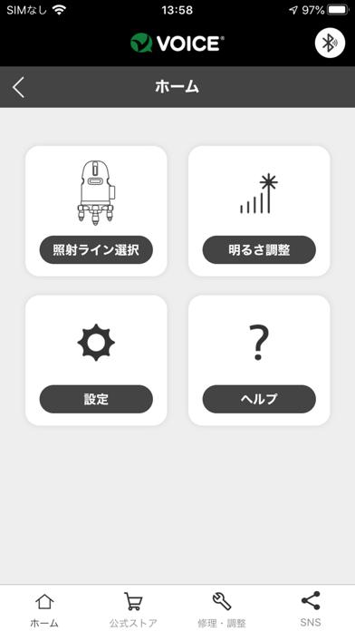 VOICE公式アプリのおすすめ画像1