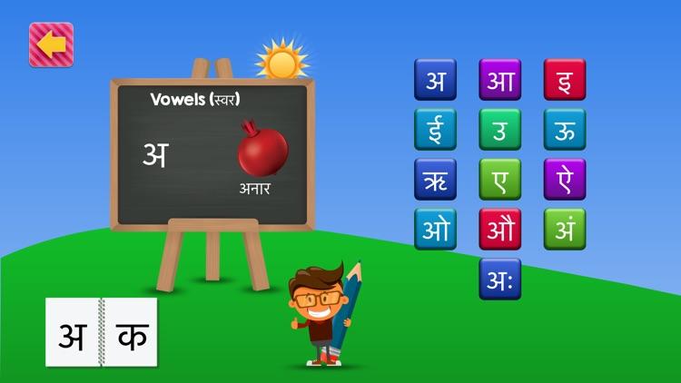 PreSchool Hindi