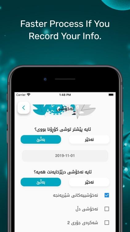 KURDVAC screenshot-6