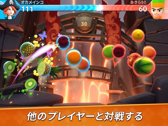 Fruit Ninja 2のおすすめ画像1