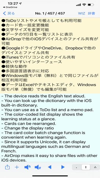 書いて暗記する単語帳 - モバ単2のおすすめ画像3