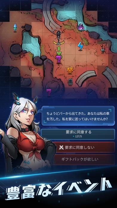 「StarArc -星海傭兵-」のおすすめ画像6