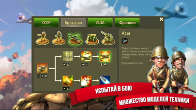 Скриншот №5 к Toy Defense 2 — Tower Defense