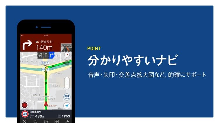 ツーリングサポーター by NAVITIME(ナビタイム) screenshot-5
