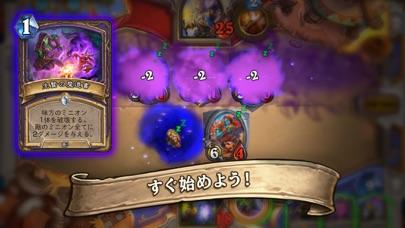 ハースストーン (Hearthstone) ScreenShot4