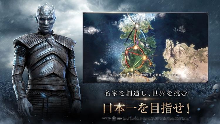 ゲーム・オブ・スローンズ-冬来たる screenshot-5