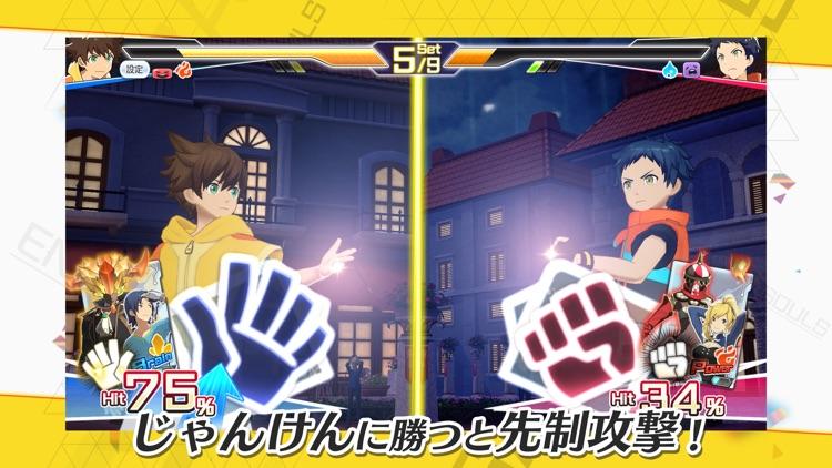 エンゲージソウルズ screenshot-6