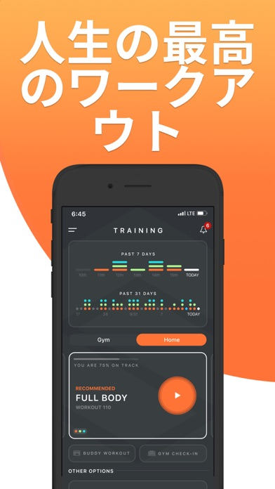 SHRED: Home & Gym Workoutのおすすめ画像1