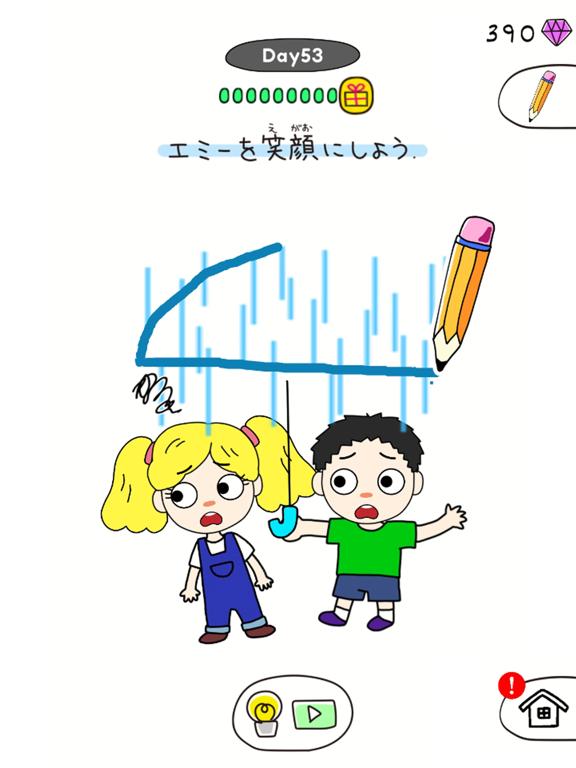 Draw Happy Puzzle screenshot 5