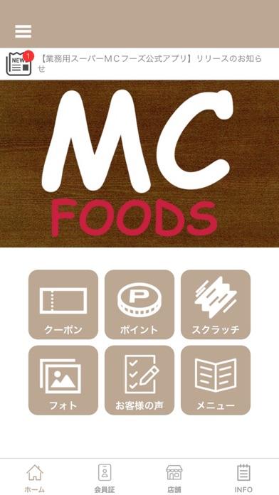 業務用スーパー MCフーズ紹介画像1