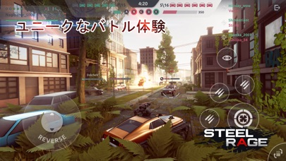 Steel Rage: Mech Cars PvP Warのおすすめ画像5