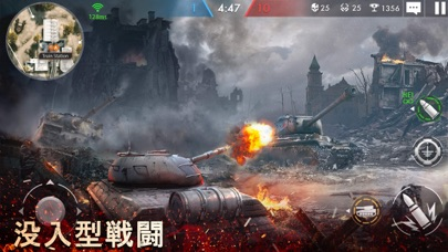 Tank Warfare: PvP Blitz Game紹介画像1