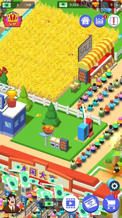 放置农场-经营自己的农场 screenshot-6