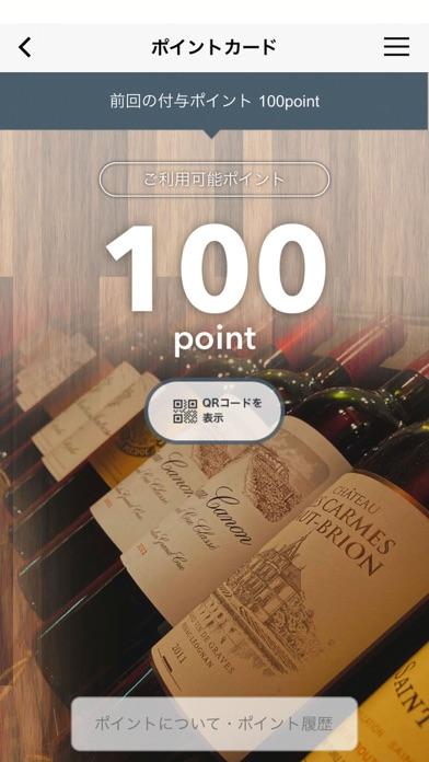 wineshop mArcohall(マルコホール)紹介画像3