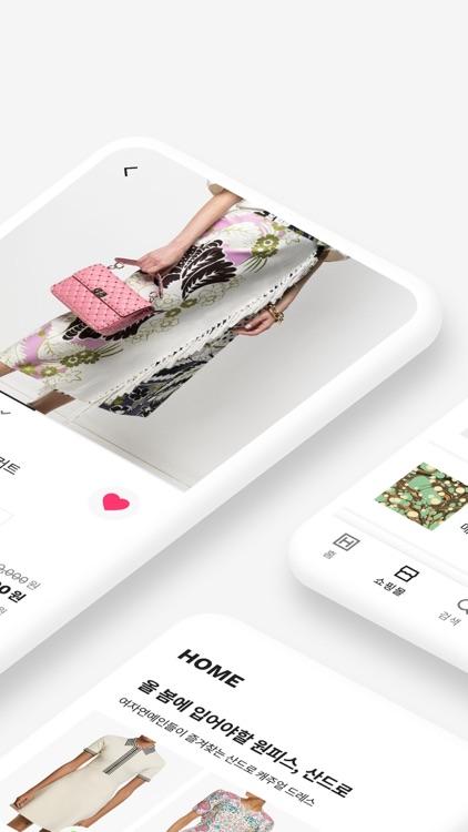 하이드 (HIED) - 명품 쇼핑몰 모음앱