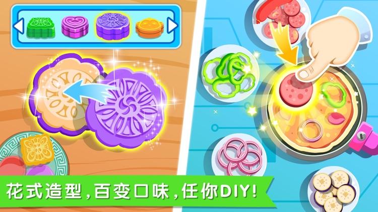 美食嘉年华-创意甜品制作