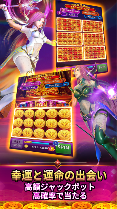 Bravoカジノ-- 幸運の女神の777スロットマシンのおすすめ画像5