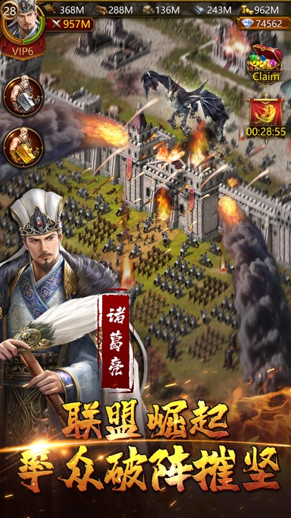 文明霸业 screenshot-5