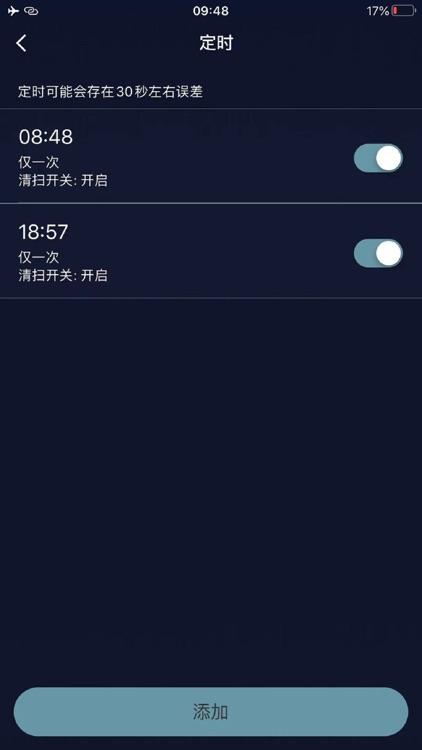 莱克智能生活 screenshot-3