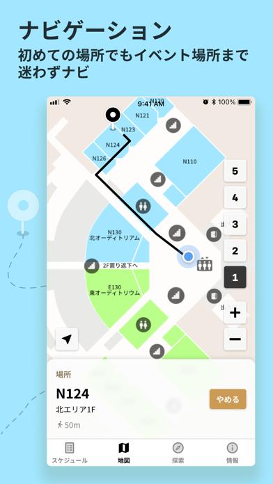 OCナビ紹介画像3