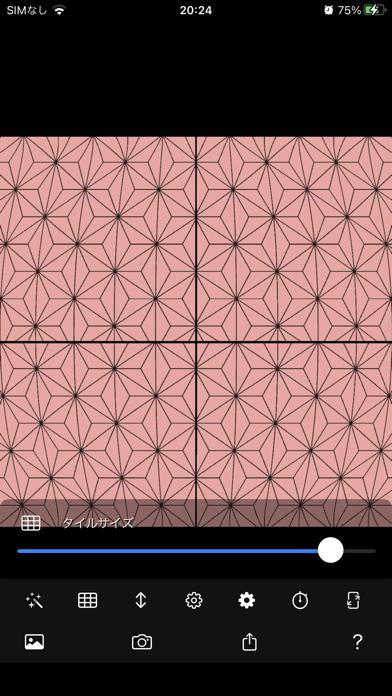 Sight Recovery GIF screenshot 4
