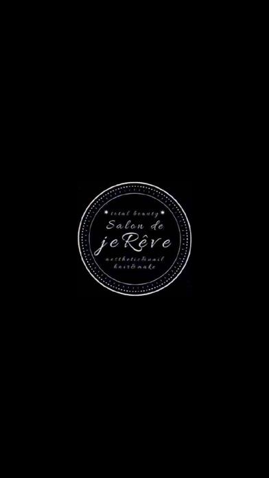 Salon de je Rêve紹介画像1
