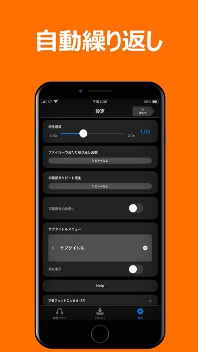リスニングドリル-英語勉強 英語 リスニング 学習 アプリ ScreenShot6