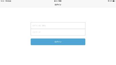 Mobile Order Partner紹介画像1
