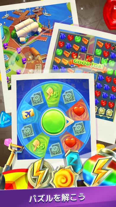 グミドロップ!– 世界を旅するマッチ3パズルゲームのおすすめ画像3