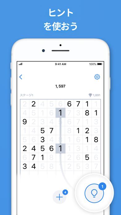 Number Match - ナンバーパズル紹介画像4