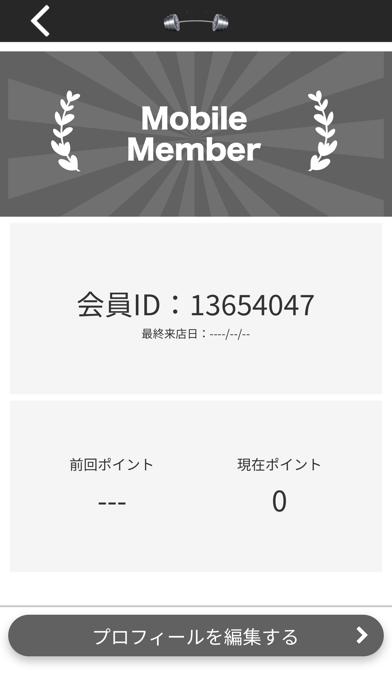 トシ(104)FOCUSGYM紹介画像3