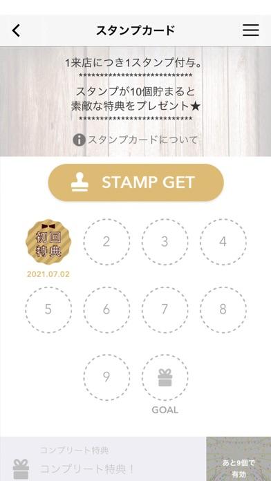 カッパ吉祥寺 公式アプリ紹介画像3
