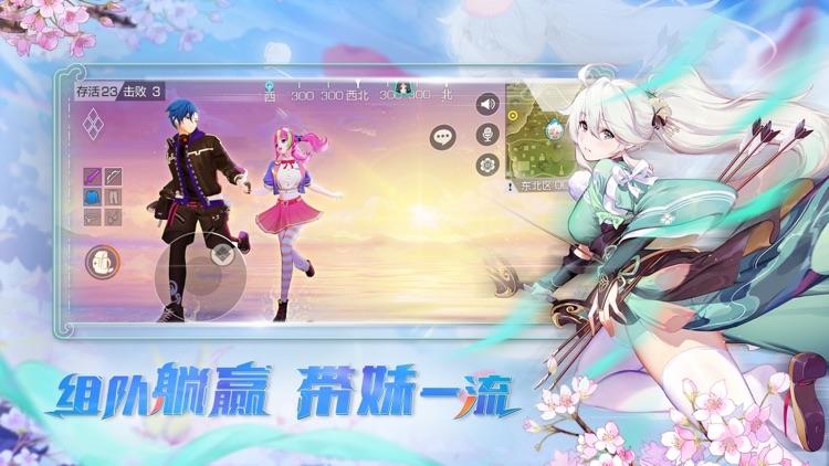 风云岛行动 screenshot-3