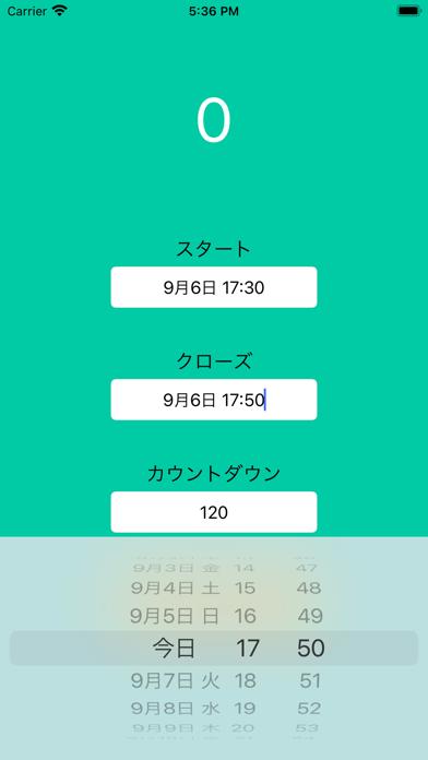 ブレイクアウトタイマー紹介画像2